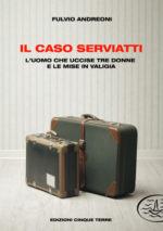 serviatti_sito