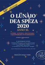 lunaio2020